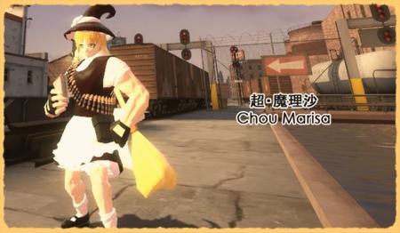 Char_choumarisa_2