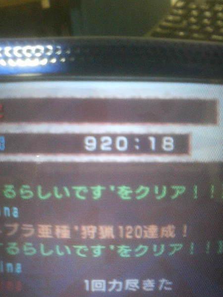 201104220033000