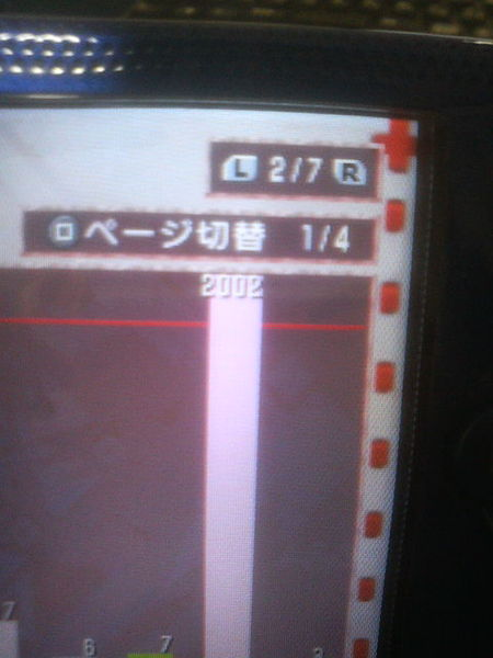 201104220033001