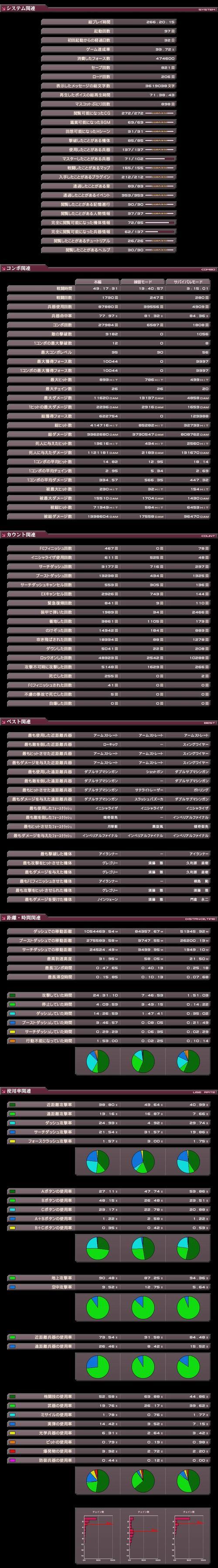 Senseki2_2