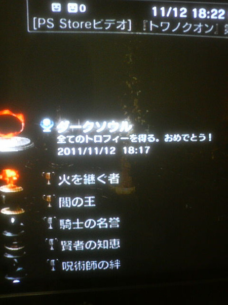 201111121818000_2