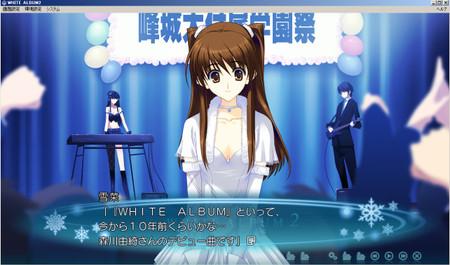 White_album1