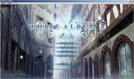 White_album2