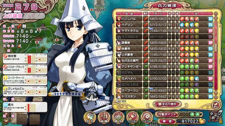 Kenshin1_r
