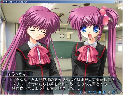 Kanata_haruka1
