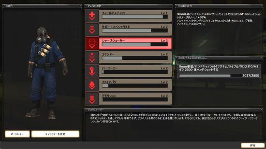 20130719_00001_2