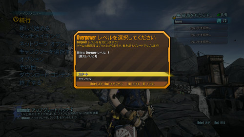 20130912_00001