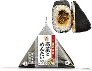Img_nishu_takanamentai_150303
