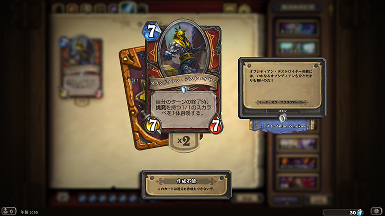 Hearthstone_screenshot_111815_173_4