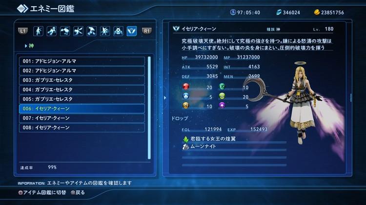 Cgyk5auuyaab7f_jpg_large