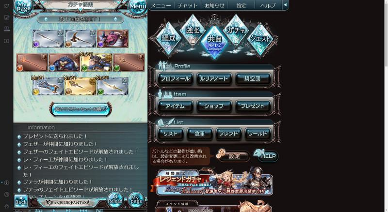 Fireshot_capture_018_http___gamegra