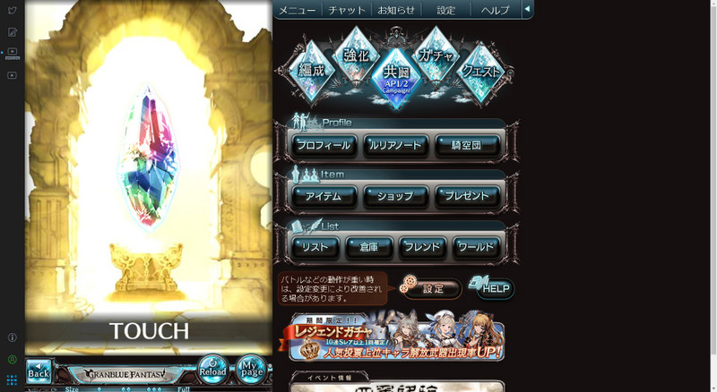 Fireshot_capture_019_http___gamegra