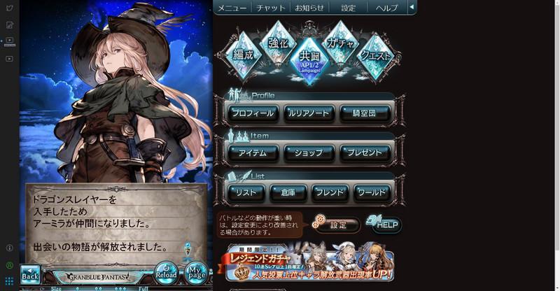 Fireshot_capture_020_http___gamegra