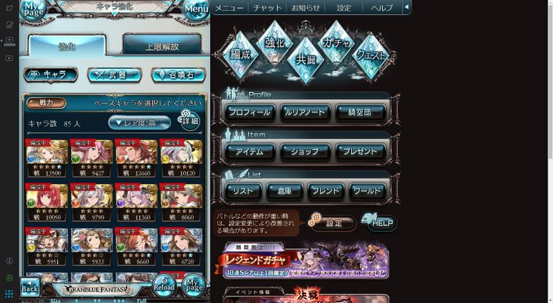 Fireshot_capture_022_http___gamegra
