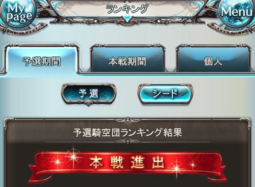 20170819020509