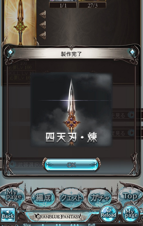 20170910194343