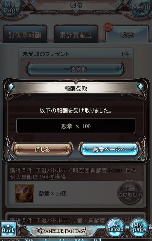 20170930125458