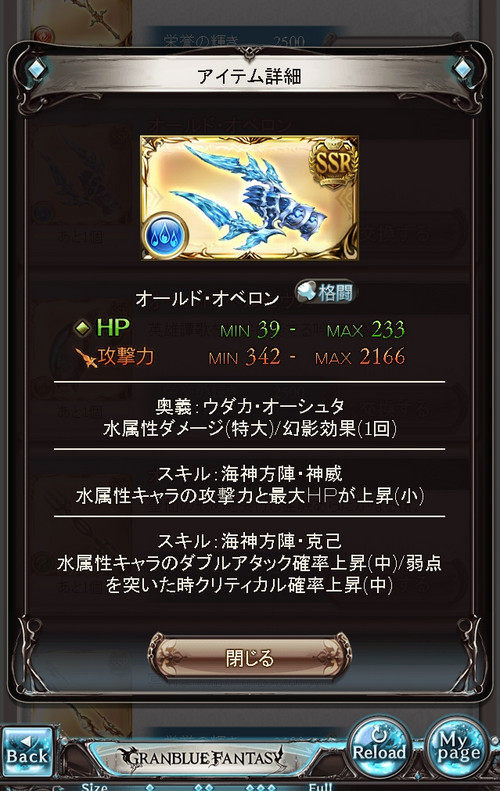 20171024221920