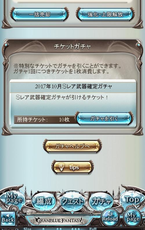 20171025235047
