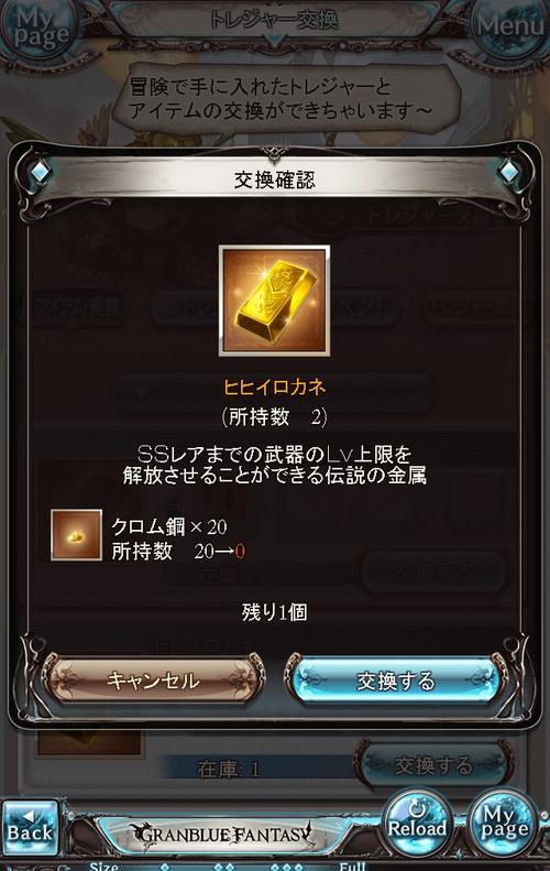 20171027010928