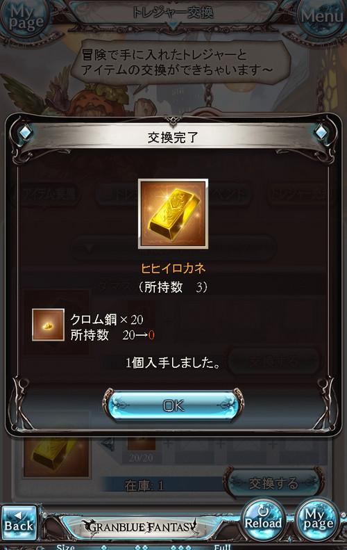 20171027010931