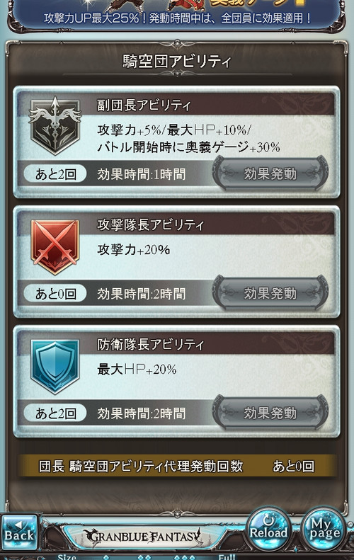 20171111004917