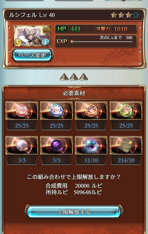 20180103164013