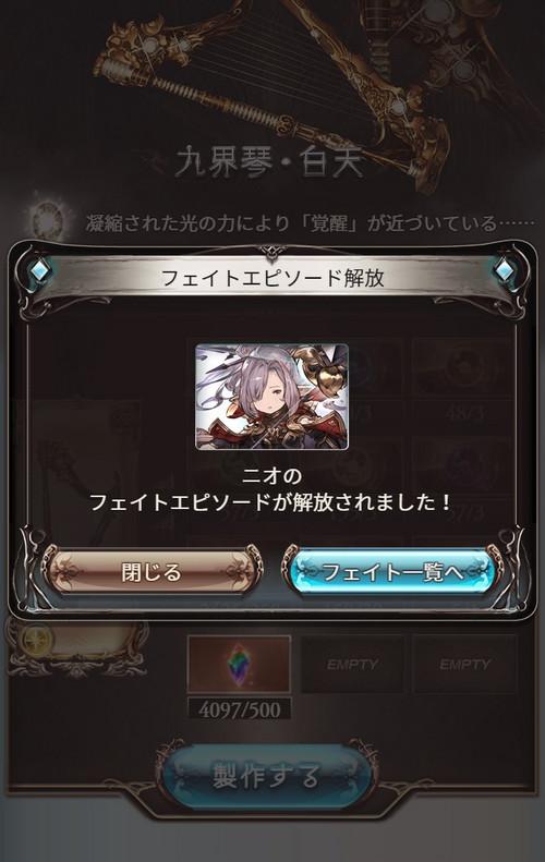 20180119003638