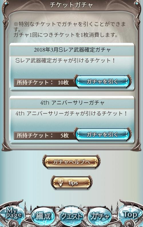 20180315180454