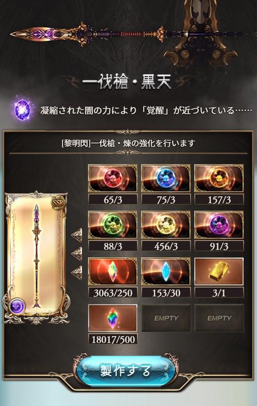 20180502012335