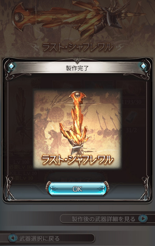 20180515202019