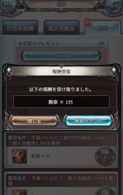 20180531005921