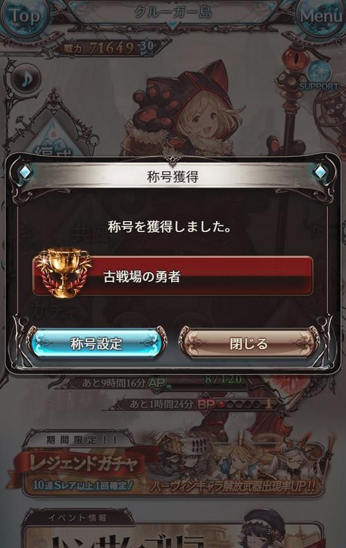 20180531005945