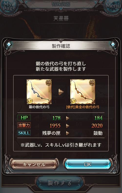 20180604200134