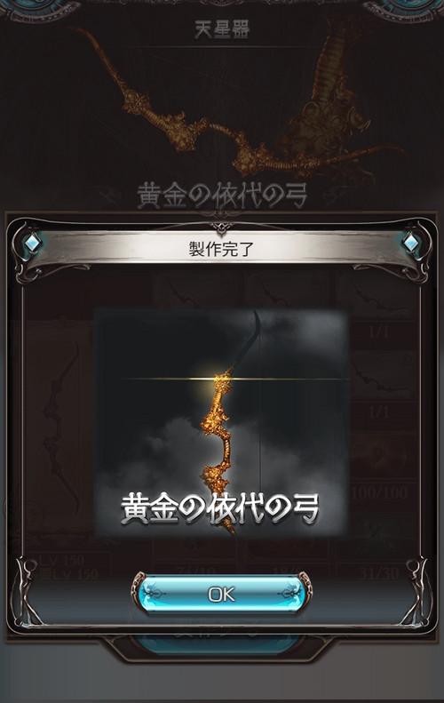 20180604200140
