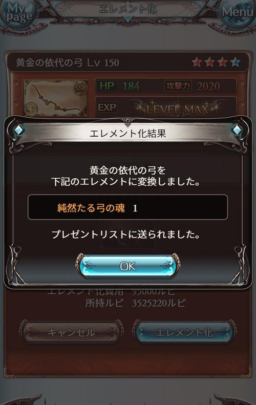 20180604200249