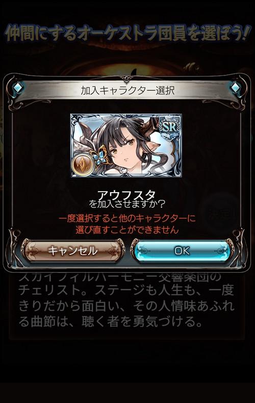 20180701010026