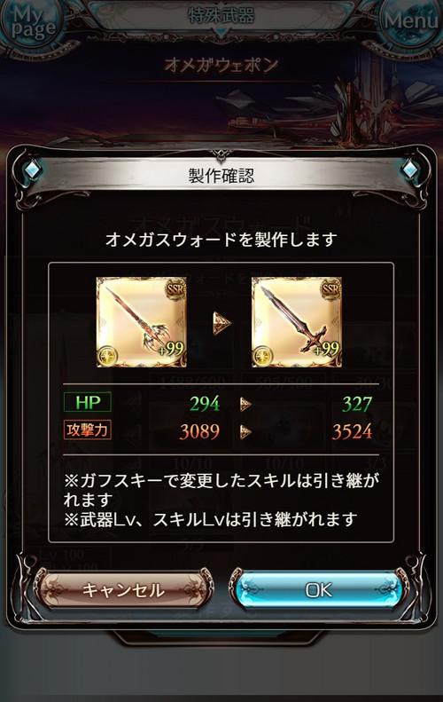 20180701132950