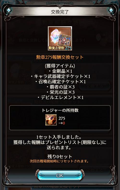 20180721003532