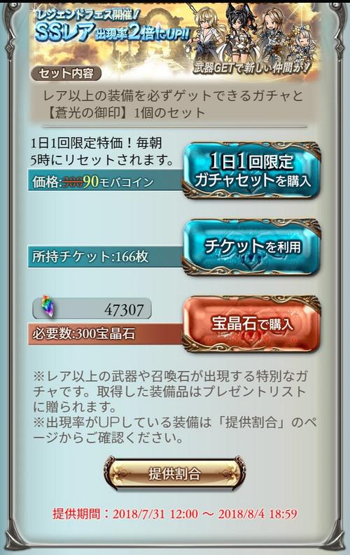 20180804130311