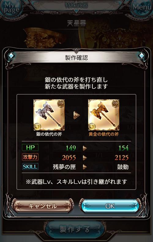 20180803175849