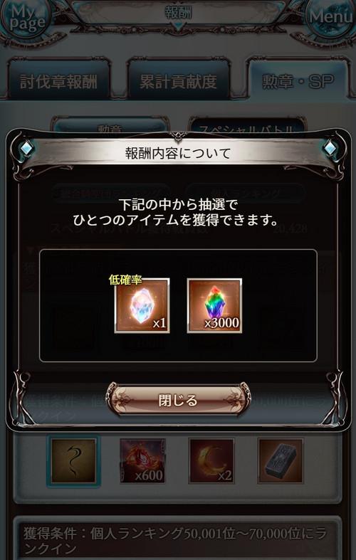 20180901010657