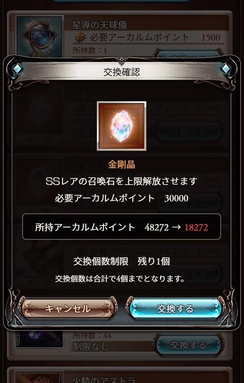 20180927214600