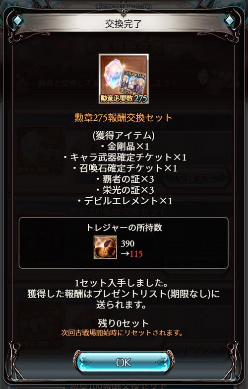 20181123150126