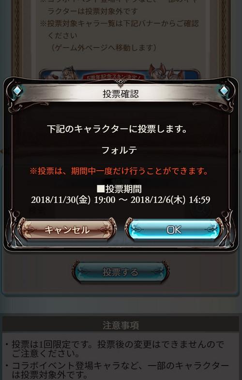 20181130194046