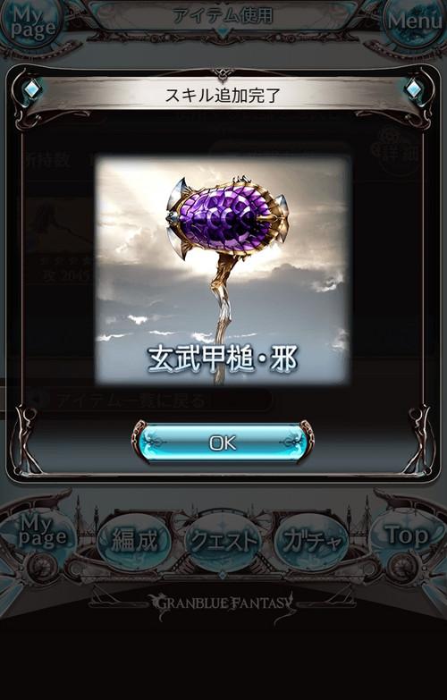 20190126001249