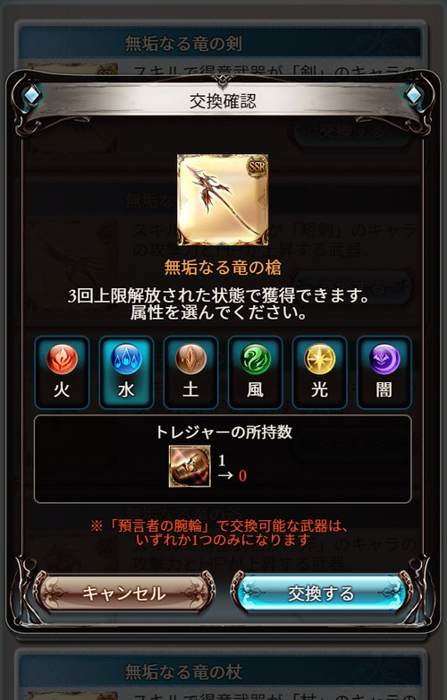 20190307214610_2