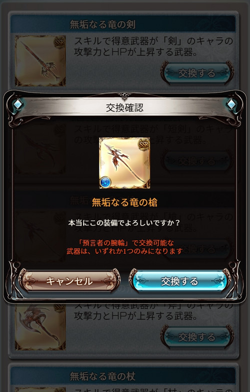 20190307214614_2