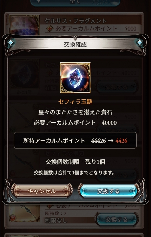 20190320222837