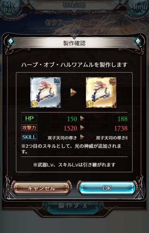 20190322192059